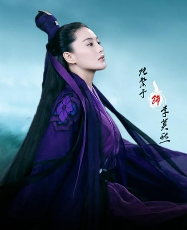 Gái hư xứ Trung được biên kịch Vu Chính ưu ái - Ảnh 4