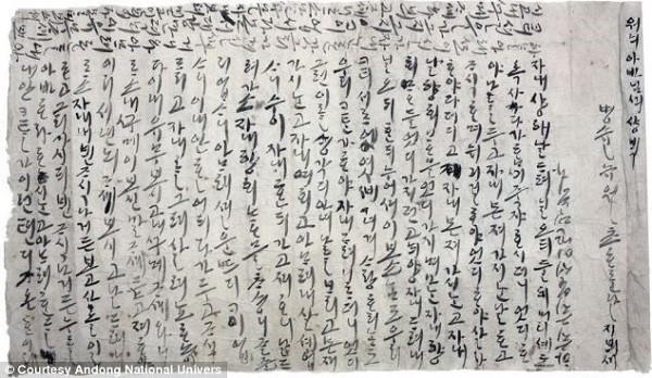 Phát hiện bức thư tình 400 năm trên xác ướp Hàn Quốc - Ảnh 1