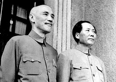 Vì sao Trung Quốc không giải phóng được Đài Loan? - Ảnh 1