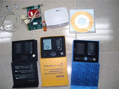 Hoảng với công nghệ nghe lén toàn cầu (Kỳ 2) - Ảnh 1