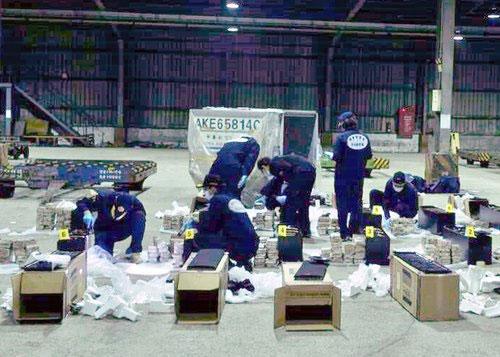 Hình ảnh mới nhất 600 bánh heroin trên đất Đài Loan - Ảnh 1