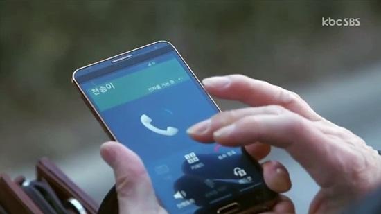 """Clip: """"Dại gái"""" như Kim Soo Hyun - Ảnh 10"""