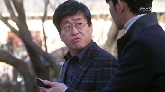 """Clip: """"Dại gái"""" như Kim Soo Hyun - Ảnh 11"""