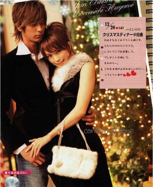 """Nam diễn viên nổi tiếng Nhật Bản bị bắt vì làm... """"tú ông"""" - Ảnh 2"""