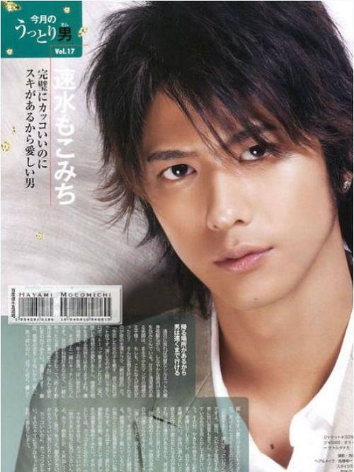 """Nam diễn viên nổi tiếng Nhật Bản bị bắt vì làm... """"tú ông"""" - Ảnh 1"""