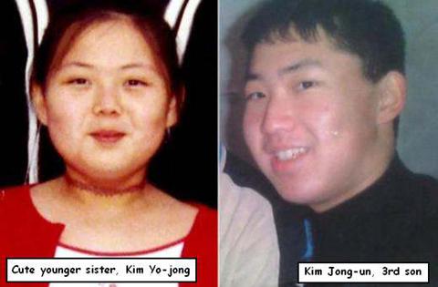 Hình ảnh hiếm hoi về cô em gái quyền lực của Kim Jong-un - Ảnh 1