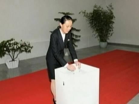 Hình ảnh hiếm hoi về cô em gái quyền lực của Kim Jong-un - Ảnh 3