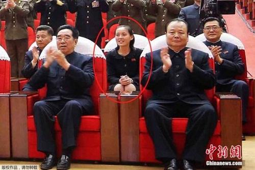 Hình ảnh hiếm hoi về cô em gái quyền lực của Kim Jong-un - Ảnh 9