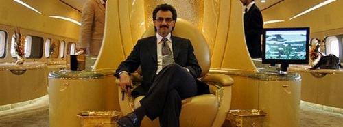 Những siêu xe đắt nhất thế giới của hoàng tử Ả Rập - Ảnh 2