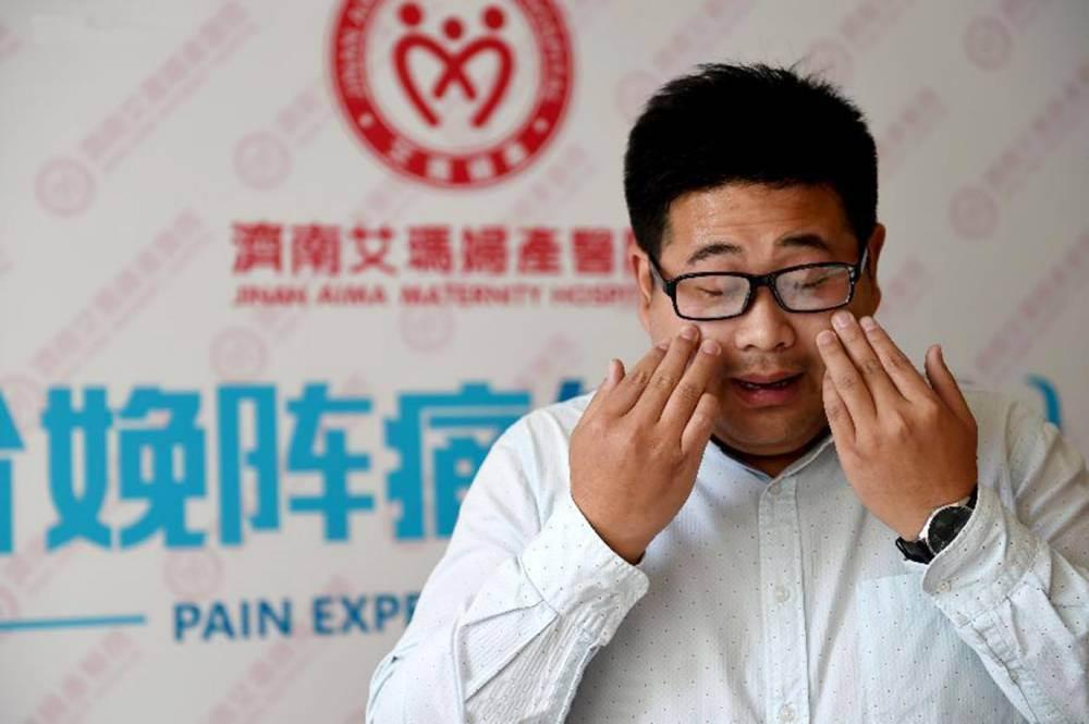 Bi hài chuyện đàn ông Trung Quốc trải nghiệm cảm giác…đau đẻ - Ảnh 1