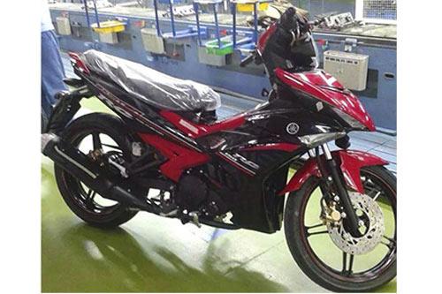 """Yamaha Exciter 150 giá dưới 50 triệu sắp """"trình làng""""  - Ảnh 1"""