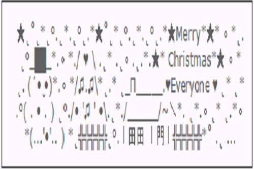 Noel 2014: Những tin nhắn hình độc đáo và ý nghĩa nhất - Ảnh 12