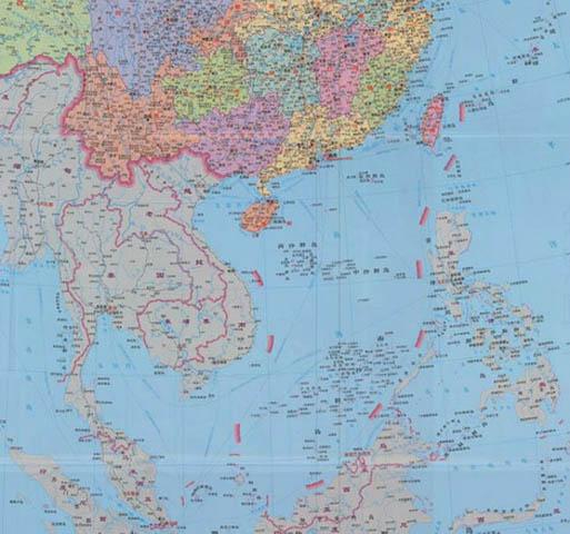 Tình hình Biển Đông: Mỹ lại tố cáo Trung Quốc gây hấn - Ảnh 2
