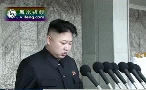 """Nhà lãnh đạo trẻ Kim Jong-un """"mất lòng dân""""? - Ảnh 1"""