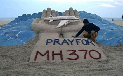 """Sau thảm họa MH370 và MH17, dân Malaysia mắc chứng """"sợ bay"""" - Ảnh 1"""