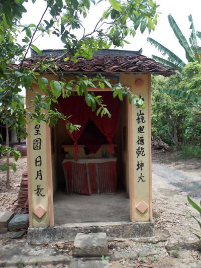 Chuyện thờ hộp sọ cọp khổng lồ trong ngôi đền 300 năm tuổi - Ảnh 1