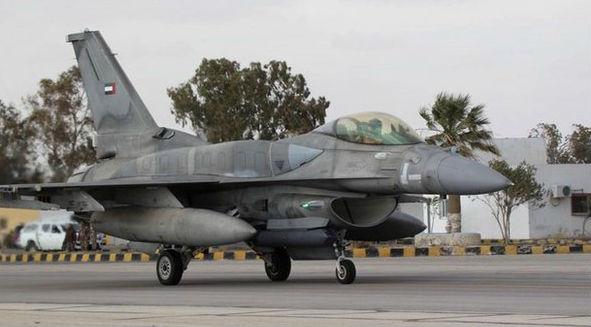 UAE nối lại các cuộc không kích nhằm vào IS - Ảnh 1