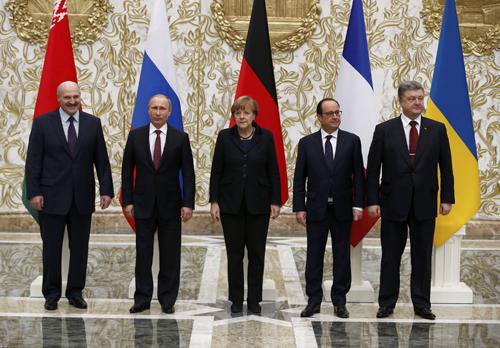 Hội nghị 4 bên về Ukraine đạt thỏa thuận ngừng bắn - Ảnh 1