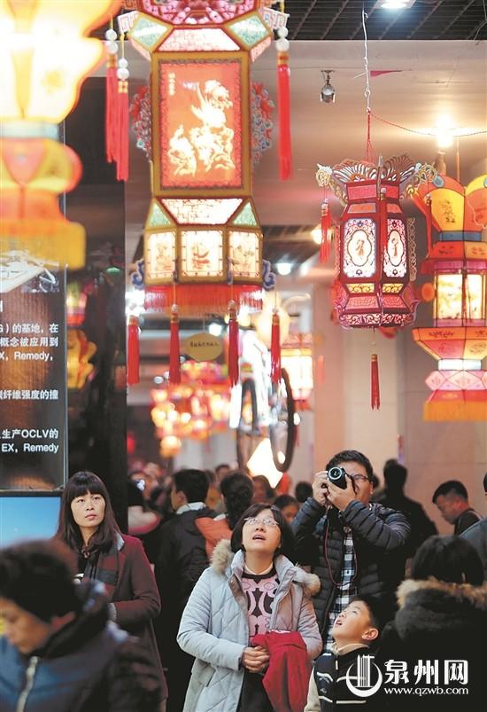 Không khí rộn ràng ngày Tết Nguyên tiêu ở Trung Quốc - Ảnh 7