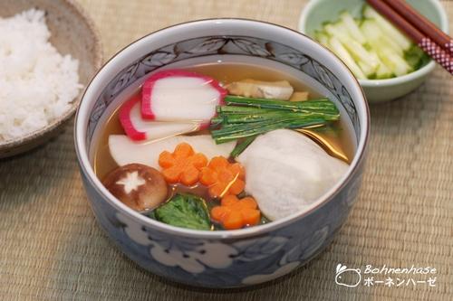 Phong tục đón Năm mới ở Nhật Bản - Ảnh 6