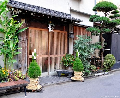 Phong tục đón Năm mới ở Nhật Bản - Ảnh 2