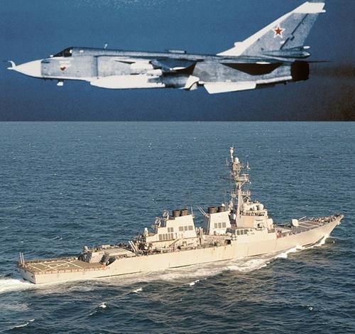 "Vì sao Sukhoi Su-24 khiến tàu Aegis Mỹ ""khiếp sợ""?  - Ảnh 2"