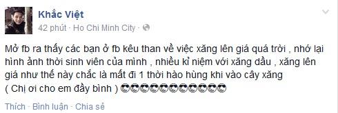 Khắc Việt ôn lại kỉ niệm thuở làm nhân viên bán xăng  - Ảnh 1