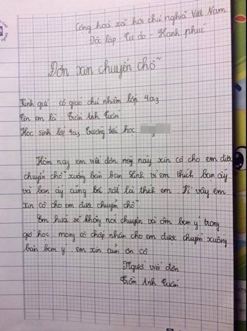 Học sinh lớp 4 viết đơn xin ngồi gần người mình thích - Ảnh 1