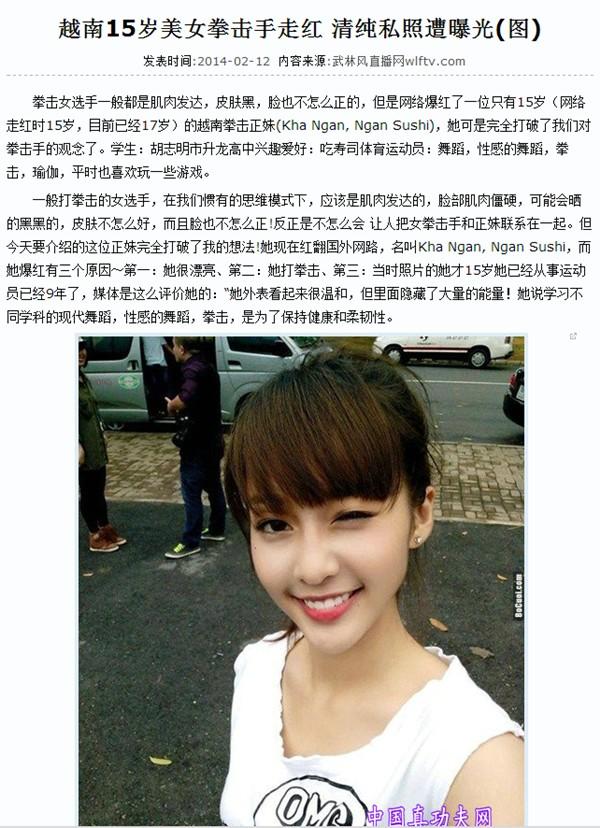 """Hot girl boxing Việt Nam """"gây bão"""" trên báo Trung Quốc - Ảnh 2"""