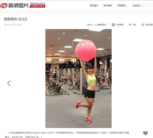 """Hot girl boxing Việt Nam """"gây bão"""" trên báo Trung Quốc - Ảnh 3"""