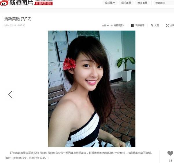 """Hot girl boxing Việt Nam """"gây bão"""" trên báo Trung Quốc - Ảnh 4"""