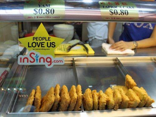 Những món ăn đường phố đặc sắc ở Singapore - Ảnh 14