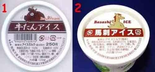 Những món ăn vặt kỳ lạ ở Nhật Bản - Ảnh 1