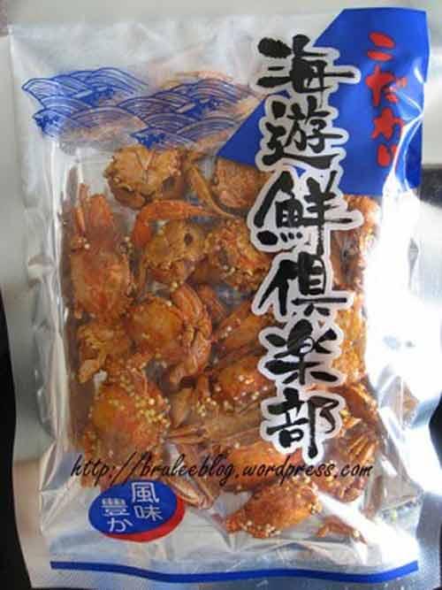 Những món ăn vặt kỳ lạ ở Nhật Bản - Ảnh 2