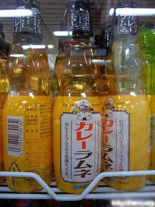 Những món ăn vặt kỳ lạ ở Nhật Bản - Ảnh 8