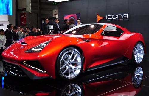 Icona Vulcano - Siêu xe đắt giá nhất thế giới - Ảnh 1