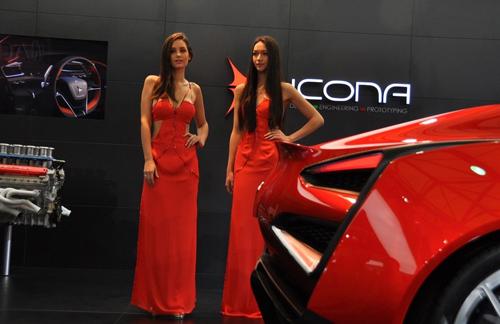 Icona Vulcano - Siêu xe đắt giá nhất thế giới - Ảnh 3