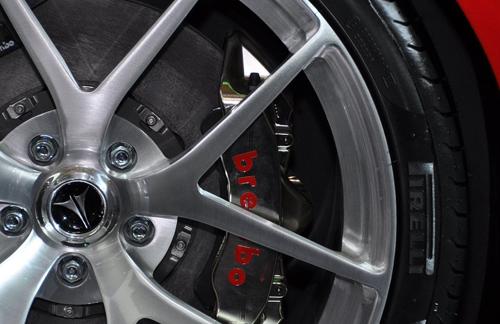 Icona Vulcano - Siêu xe đắt giá nhất thế giới - Ảnh 4