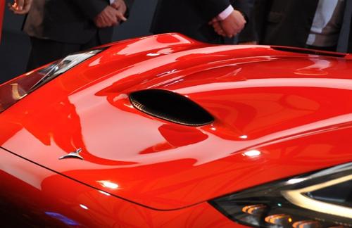 Icona Vulcano - Siêu xe đắt giá nhất thế giới - Ảnh 5