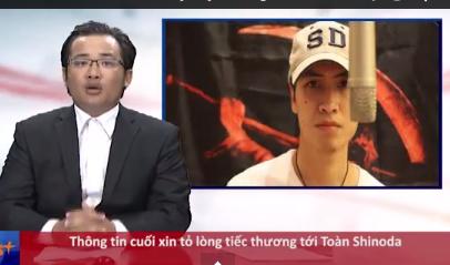 Rapnews số 18: Phóng viên ném điện thoại, Toàn Shinoda qua đời - Ảnh 1