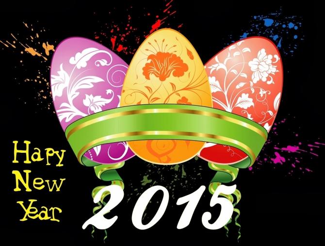 Những mẫu thiệp chúc mừng năm mới 2015 đẹp và ý nghĩa nhất - Ảnh 6