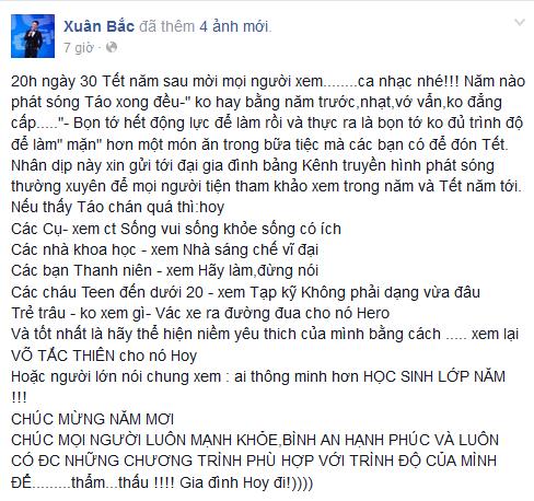 """Người xem khó chịu vì Táo quân 2015 quảng cáo điện thoại """"quá lố"""" - Ảnh 3"""