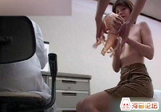 Bức xúc bác sỹ đặt máy quay lén bệnh nhân nữ ở phòng khám - Ảnh 3