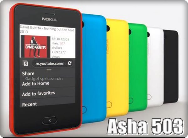 Nokia Asha 503: Điện thoại giá rẻ, tiện ích - Ảnh 1