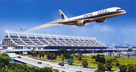 Cảng hàng không quốc tế Long Thành được đầu tư 7,837 tỷ USD - Ảnh 1
