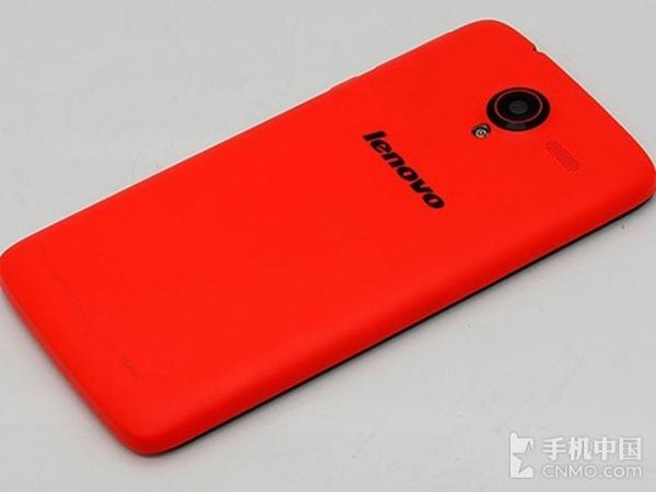 Smartphone mới của Lenovo ra đúng dịp Valentine - Ảnh 1