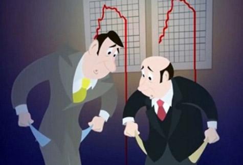 Giảm lãi suất, doanh nghiệp nhỏ khó vẫn hoàn khó - Ảnh 2