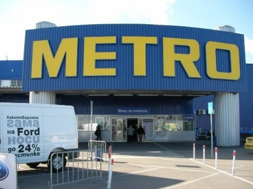 Sau Metro, hàng loạt doanh nghiệp FDI sẽ bị thanh tra - Ảnh 1