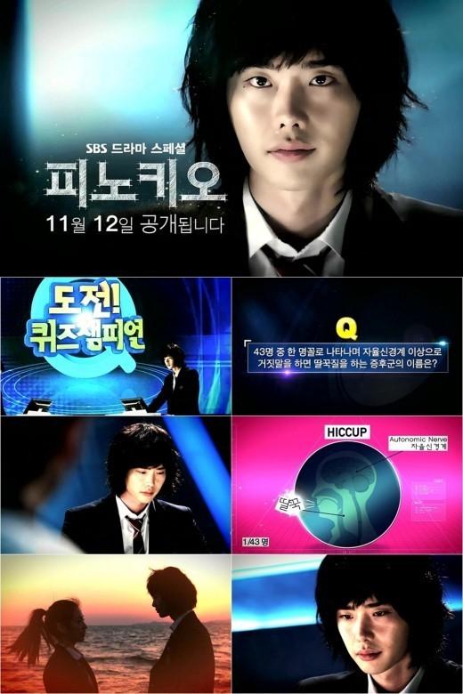 Phim mới của Park Shin Hye và Lee Jong Suk phát hành trailer - Ảnh 2