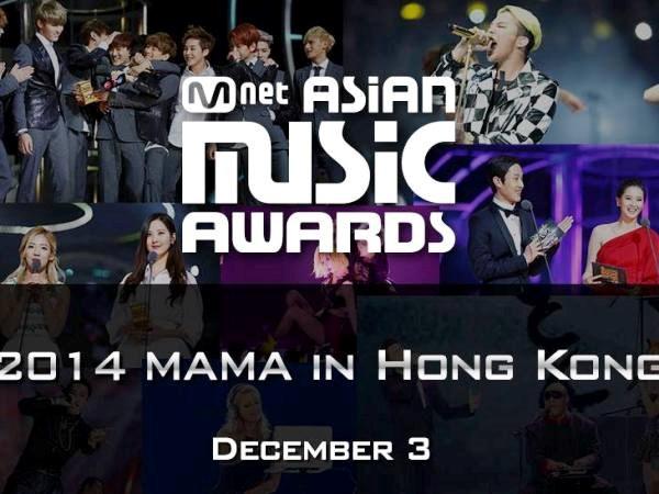Lễ trao giải Âm nhạc châu Á 2014 được phát sóng trên VTV6 - Ảnh 1